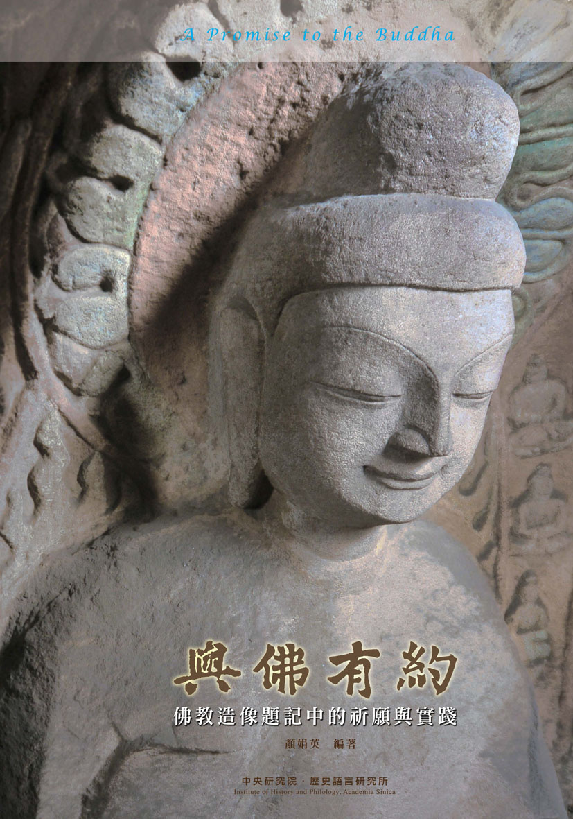 A Promise to the Buddha