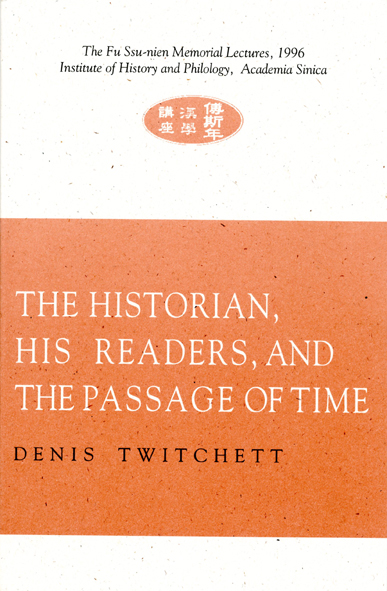 The Historian, His Readers and The Passage of Time(英文)